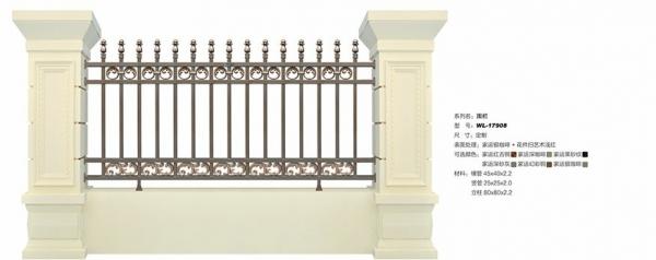 别墅户外护栏