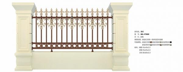 铝合金围栏