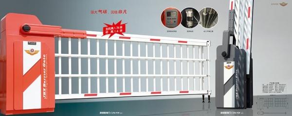锦州悬浮门