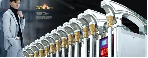 海城悬浮门